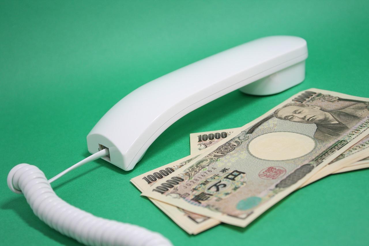電話と日本円